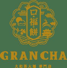 口福餅 GRANCHA 大和茶大福 専門店