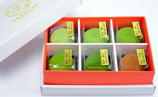 口・福・餅 6個 1,836円税込