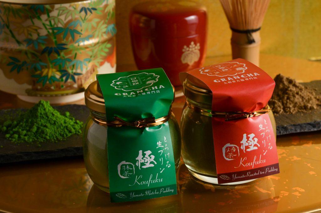 〈極〉大和茶プリン <br />    大和抹茶・焙じ茶<br />        各種410円税込
